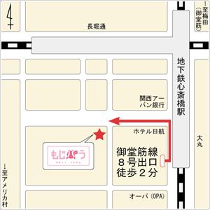 もじパラ大阪店 地図